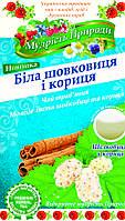 Чай Белая шелковица ТМ Полесский чай (Полесский чай)