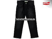 Детские штаны, джинсы для мальчика из Турции 5,6,7,8 лет