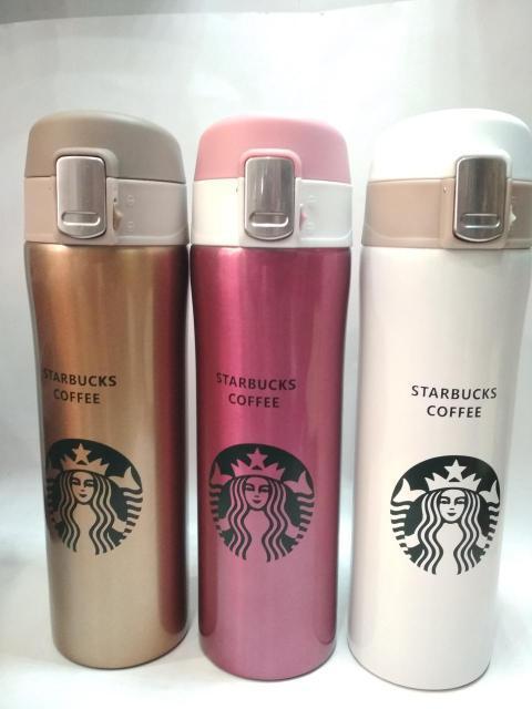 Термос Starbucks VIP