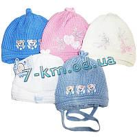 Шапка для младенцев SaTa13840 вязка 5 шт (36-38 рр)