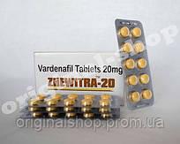Левитра - варденафил 20 мг - Жевитра 20 (ZHEWITRA 20) - 10 таблеток 100% ORIGINAL