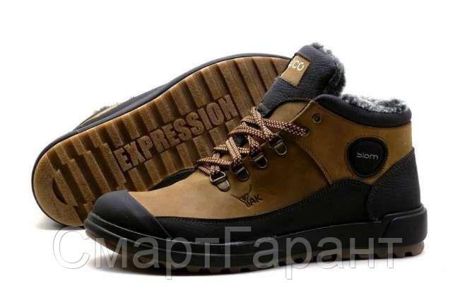 ac2c50a21 Зимние мужские ботинки Ecco Siom 43, Черный: продажа, цена в ...