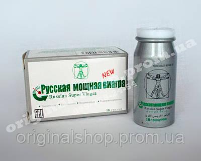 Таблетки для потенции Русская Мощная Виагра (10 таблеток)