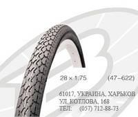 Резина велосипедная «VDN» 28»