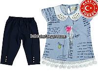 Детские летние костюмы оптом из Турции. Костюм для девочки 1,2,3,4 года