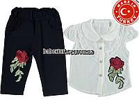 Детские летние костюмы оптом из Турции. Костюм для девочки 3,4,5 лет