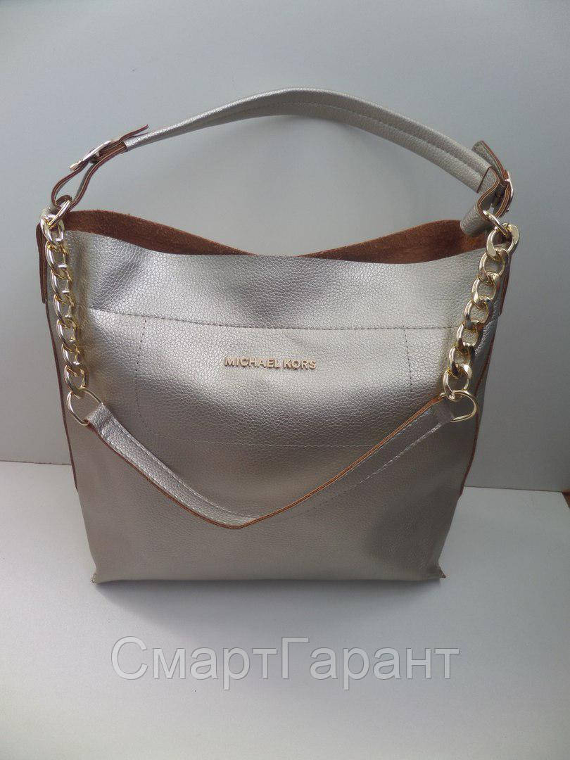 9ca64398295e Стильная сумка Michael Kors под кожу с ручкой на цепи: продажа, цена ...