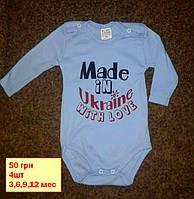 8a7d44c0f7e Детская одежда оптом из Турции. Бодик 3 12 мес