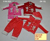 07c6adfa2cf1 Детские костюмчик для девочек