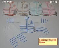 Детская одежда оптом из Турции. Вязаный костюм для девочки