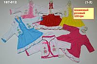 Махровое платье с болеро 1,2 года