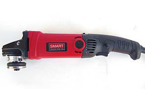 Болгарка Smart SAG-5005 1100Вт