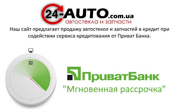 Взять займ у петровича на карту vzyat-zaym.su