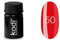 Гель краска для ногтей - Kodi №50 , 5 мл.