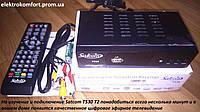Ресивер Т2 Satcom T530 Т2