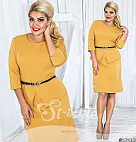 Платье больших размеров  48+ с баской  рт 561-25/41