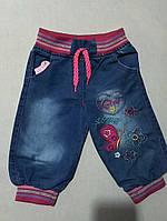 Джинсы для девочки 1-5 лет