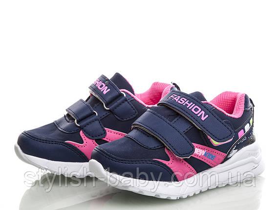 Дитяче взуття оптом в Одесі. Дитяча спортивна взуття бренду СВТ.Т - Meekone для дівчаток (рр. з 26 по 31), фото 2