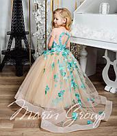 Детское нарядное платье со шлейфом изумруд