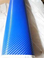 3D карбон пленка синяя, GUARD карбоновая пленка для АВТО! Качество! 1,52 м на 1 м.