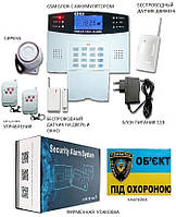 Беспроводная GSM сигнализация  GS1400