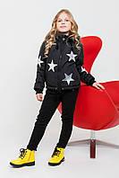 Детская весенняя куртка со звездой размер 122, 128, 134 ,140, 146,152