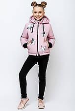 Детская весенняя куртка со звездой размер 122, 128, 134 ,140, 146,152, фото 3