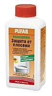 Pufas Fungizider (Пуфас Фунгицидер) консервирующее средство от плесени 250мл.