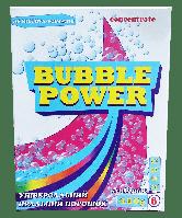 Універсальний пральний порошок Bubble Power 400 гр. (4820180600427)