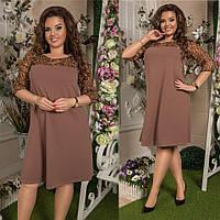 Женское свободное платье, из ткани креп дайвинг+сетка леопард с люрексом, цвет кофе с молоком