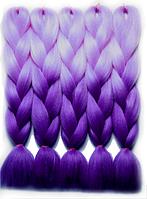 Канекалон фиолет/св.фиолет