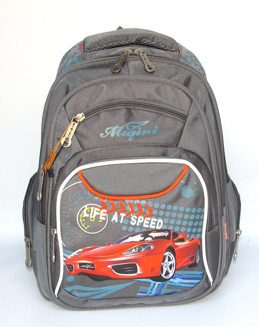 """Детский школьный рюкзак """"Miqini 5641"""""""