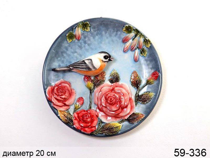 Декоративна тарілка Птиці 20 см 59-336