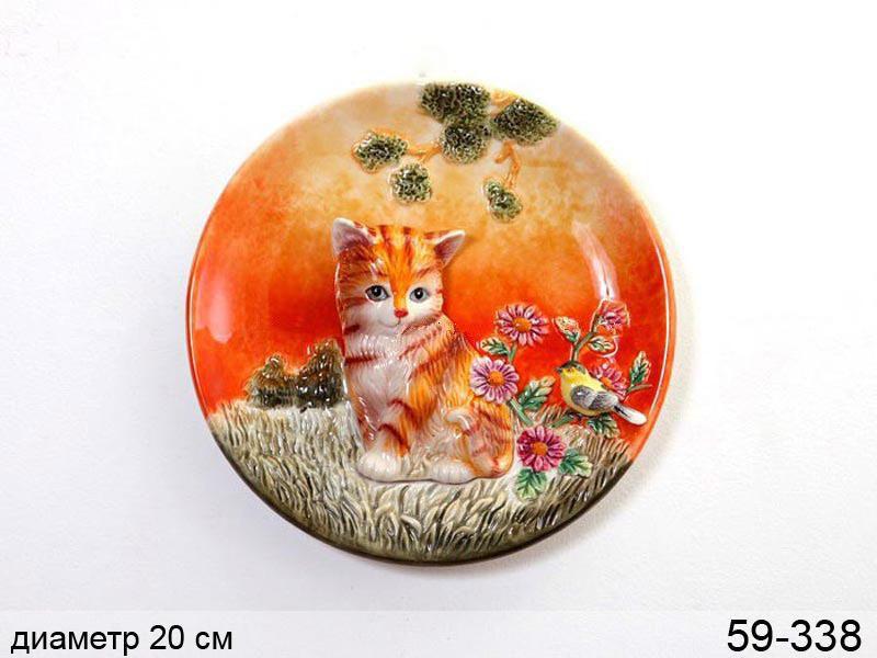 Декоративна тарілка Котик 20 см 59-338