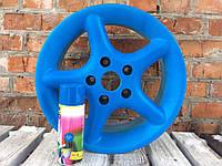 Краска жидкая резина для автомобиля BeLife (Синний )