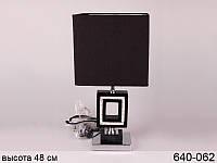 Светильник с абажуром Lefard 48 см 640-062
