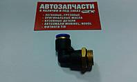 Фитинг пневматический угловой (спасатель) М18х1.5 - Д=10 пр-во Турция