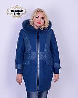 Комбинированная зимняя куртка с мехом, фото 1