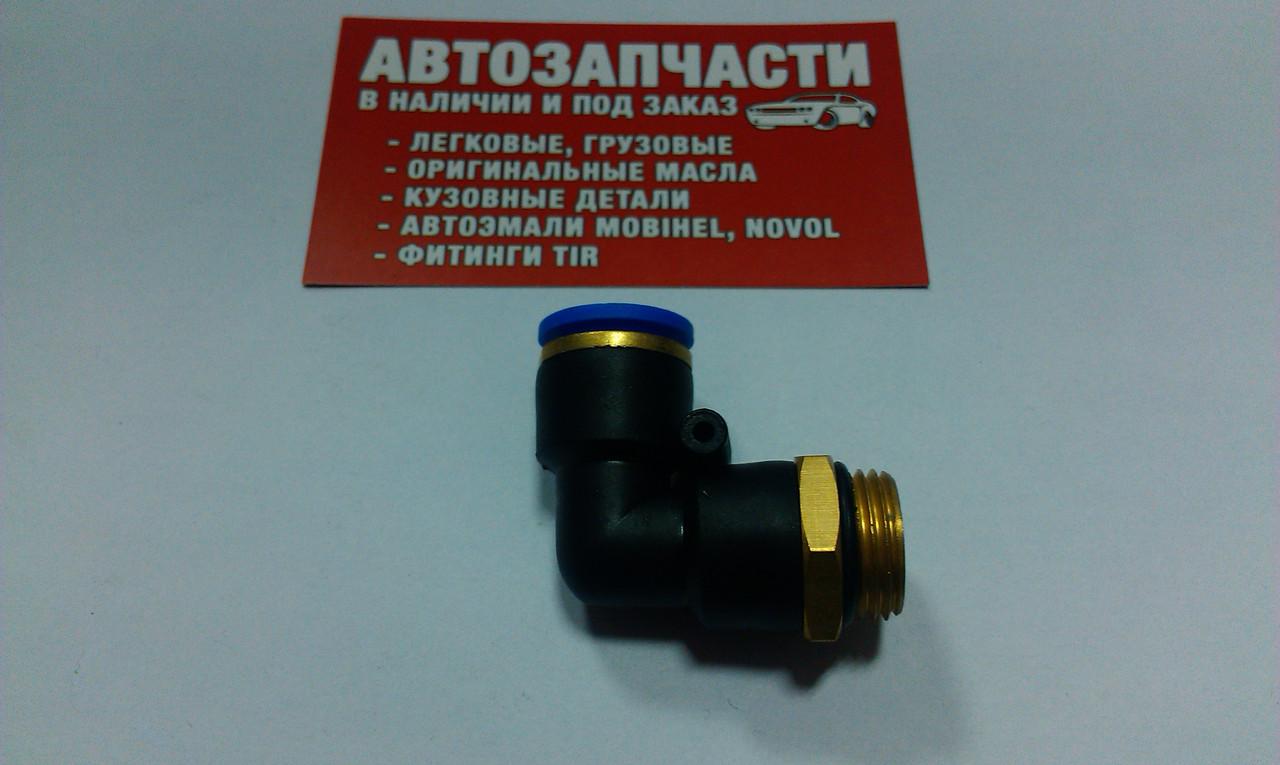 Фитинг пневматический угловой (спасатель) М18х1.5 - Д=12 пр-во Турция