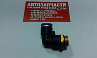 Фитинг пневматический грузовой угловой  (спасатель) D 12 М 18х1.5 Турция