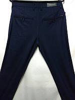 Классические брюки  MISSOURI JEANS модель  266  ( E-4)  для мужчин оптом.