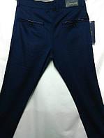 Классические брюки  MISSOURI JEANS модель  260  ( X-4)  для мужчин оптом.