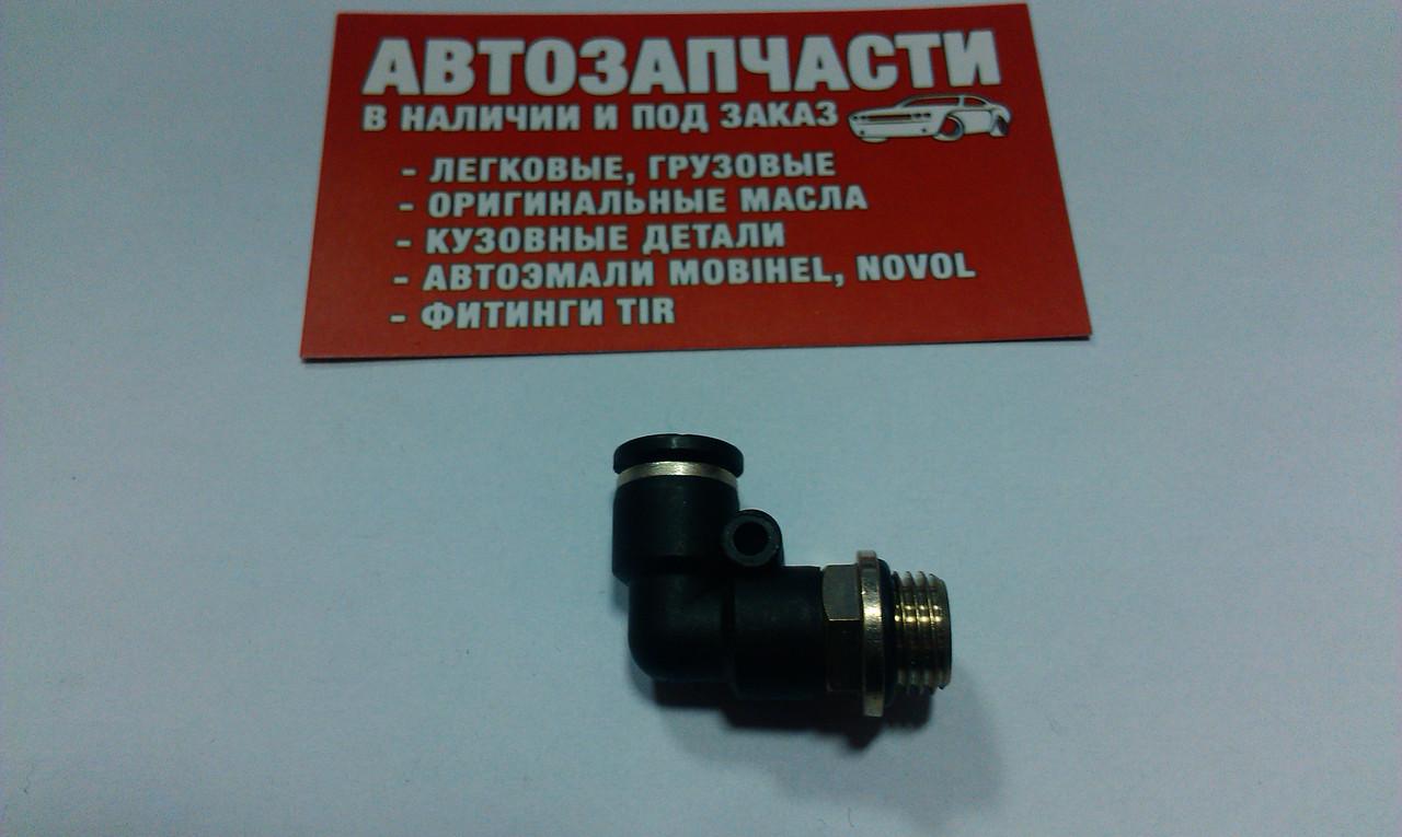 Фитинг пневматический грузовой угловой (спасатель) D 6 М 12х1.5 Турция