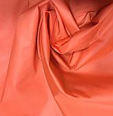 Лаке Оранжевый
