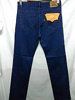 Классические джинсы  my LEWS JEANS модель 501 для мужчин оптом.