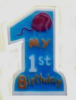 Свеча для торта 1 для мальчика