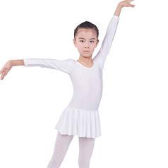 Детский белый купальник для танцев и гимнастики