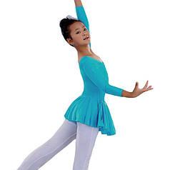 Купальник с юбкой для танцев и хореографии