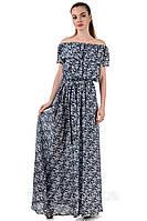Платье длинное с оборкой