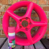 Жидкая резина для покраски авто BeLife (Розовый)